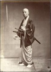 More Old Samurai Pictures