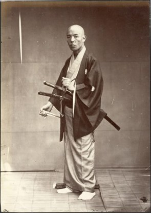 More Old Samurai Pictures