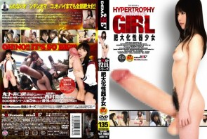 The Japanese Horrors of Pornography: Hypertrophy Genitals Girl