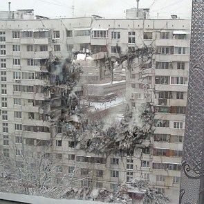 Hole in Building
