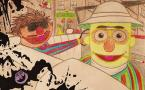 Fear and Loathing in Sesame Street