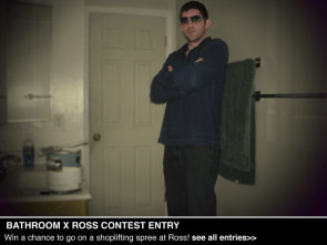 Bathroom X ross contest entry