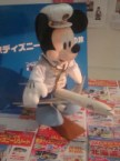 Inappropriate Mickey
