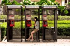 Cell phone booth