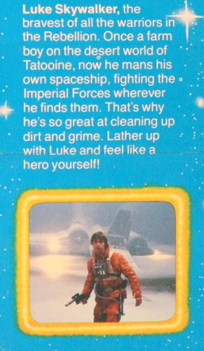 Skywalker Soap