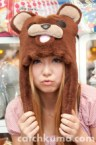 Christmas Pedobear Hat!