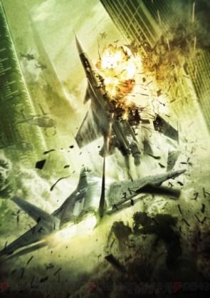 Ace combat: Assualt Horizon street fight