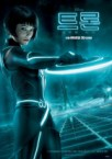 Another Tron Poster
