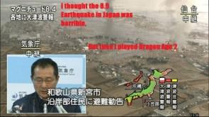 What's worse than a tsunami?