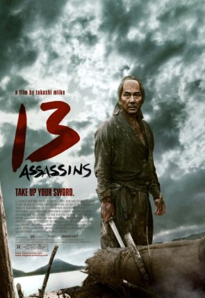 13 Assassins Posters