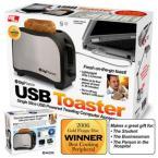 USB Toaster