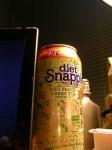 Diet snapple – diet peach green tea