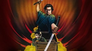 Shogun Assassin Wallpaper