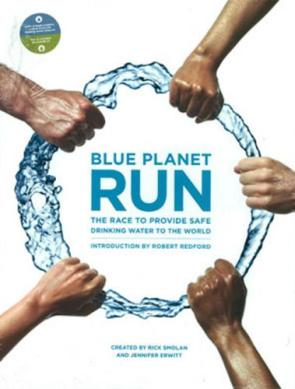 Blue Planet Run Advertisement