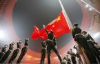 PEOPLE PROUD REPUBLIC OF CHINA