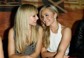 Kristen & Hayden
