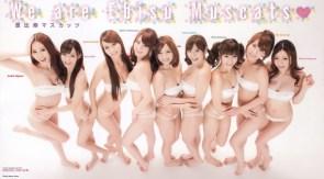 white bikinies