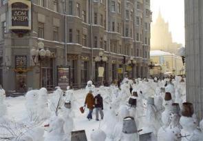 Snowman City