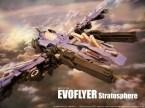flybot