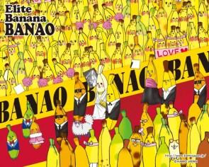 elitist bananas