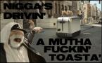 motha fucking toaster