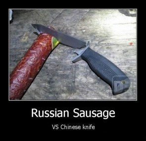 Russian Sausage