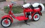 Scooooter