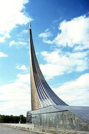 Moscow:  The Space Obelisk