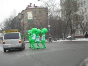Alien Carjacking