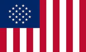 Jericho Flag