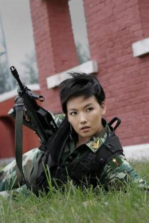 Hot Asian Military Chick