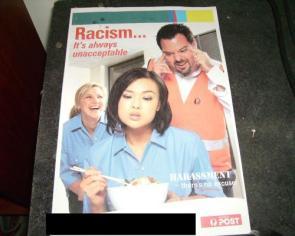 Racism PSA