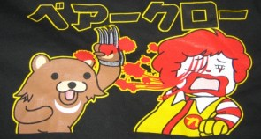 Ronald McDonald Gets PWNED by Pedo Bear!!