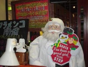Pedo-Santa