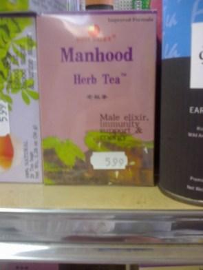 Manhood Tea