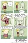 Talking urinal