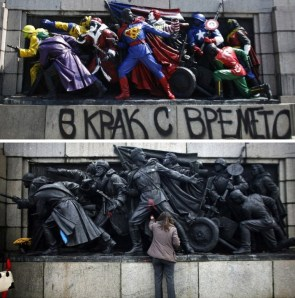 Super Statue