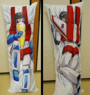 megatron pillow