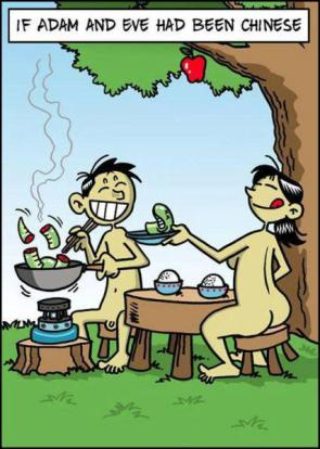 Chinese Adam & Eve