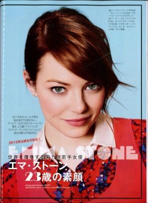 Emma on japanese magazine