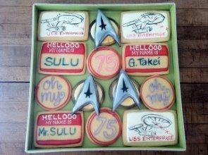 Trek Cookies