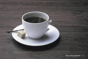 Van Gogh Coffee Cup