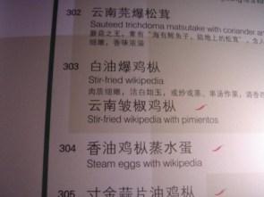 Wiki On the Menu