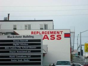 Replacement Ass