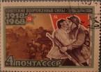 Soviet ww2 stamp
