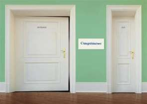 Weight Watchers Doors