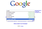 Google Rocks