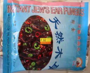 Yummy Fungus Just in time for Hanukkah