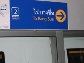 To Bang Sue