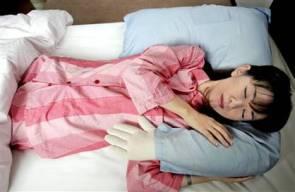 Boyfriend Arm Pillow